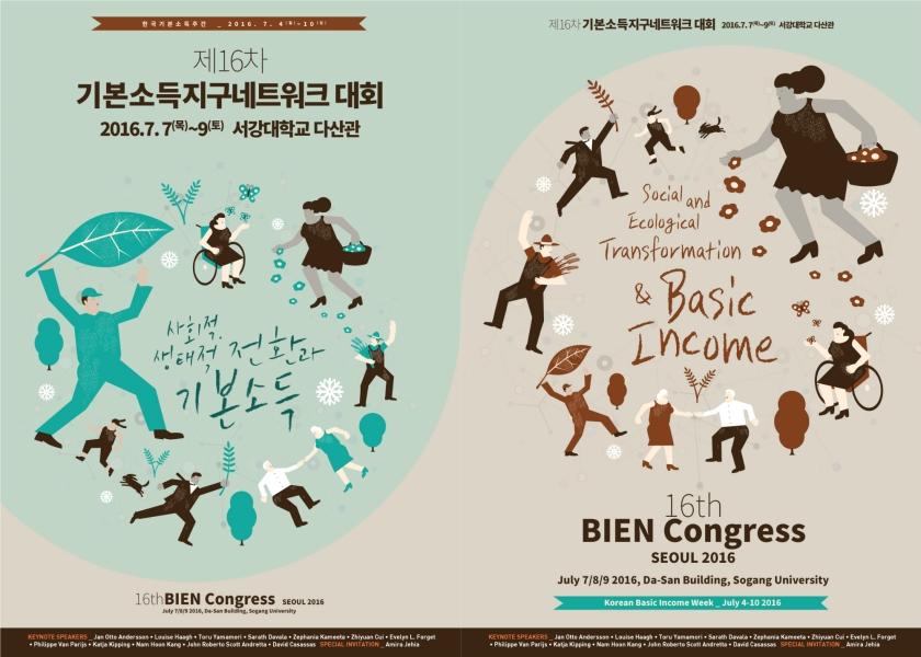 BIEN2016_poster_ver01